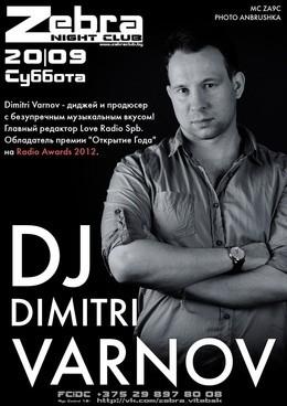 Dj Dimitri Varnov