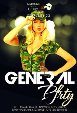 General Party
