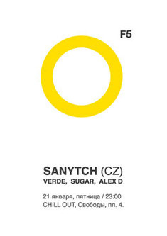 Sanytch — CZ, Verde, Sugar, Alex D