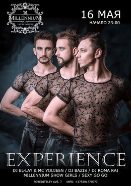 Experience show