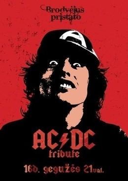Трибьют AC/DC
