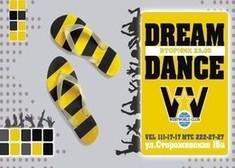 Dream Dance
