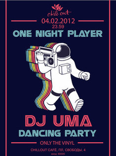DJ Юма: One Night Player