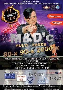 M&D'c