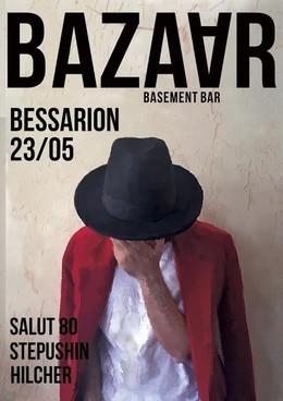 BeSSarion