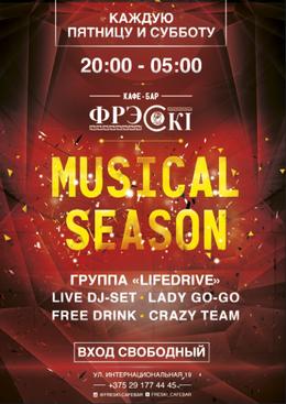 Musical Season