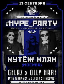 Hype Party : Kutёj Klan (MSK)