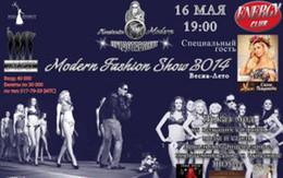 Modern Fashion Show 2014