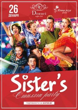 Sister's Стиляги party