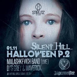 Halloween :Silent Hill p.2