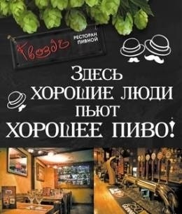 День рождения Pilsner Urquell