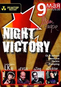 Night Victory