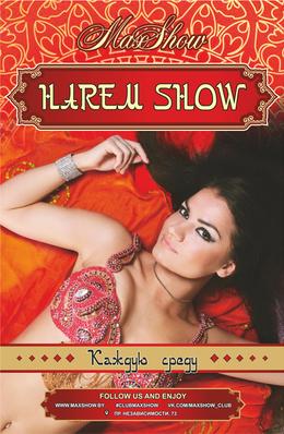 Harem Show