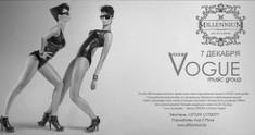 Презентация нового музыкального проекта «VOGUE music group»