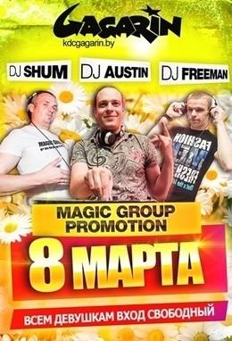 8 Марта вместе с Magic Group Promotion