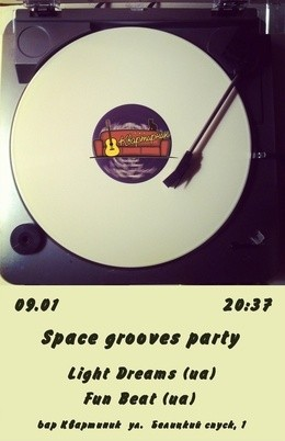 Space grooves party