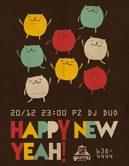 Happy New Yeah: DJs Pogodina & Zamirvskaya