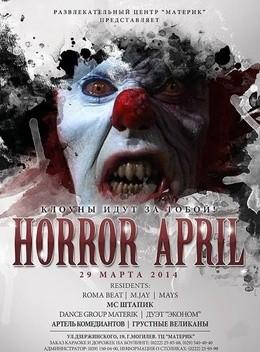 Horror April