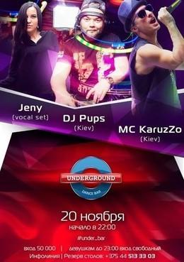 Dj Dima Pupps,  MC KaruzZo и Jeny