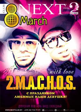 DJs 2.M.A.C.H.O.S