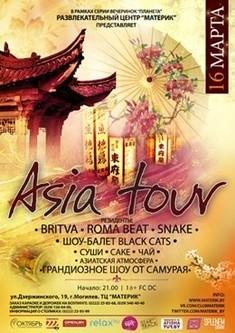 Asia Tour