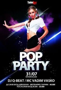 Pop Party