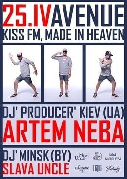 Artem Neba (ua) & Slava Uncle