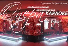 VIP-караоке зал