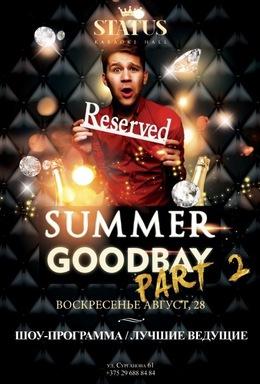 Summer Goodbay. Part 2