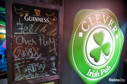 День пива в Clever Irish Pub