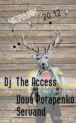 Dj The Access & Dj Vova Potapenko & Dj Servand
