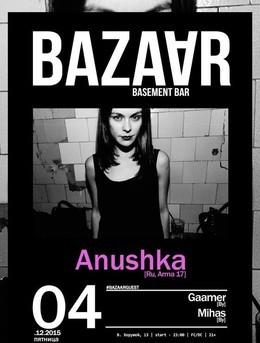 Anushka (ARMA17, Moscow)