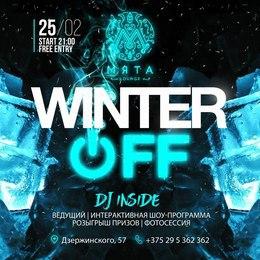 Вечеринки Winter off 25 февраля, сб