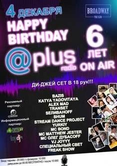 День рождения радио Аплюс