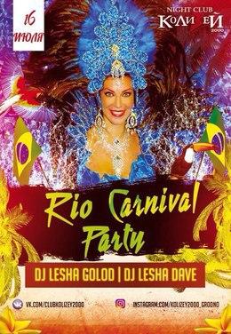 Rio Carnaval Party