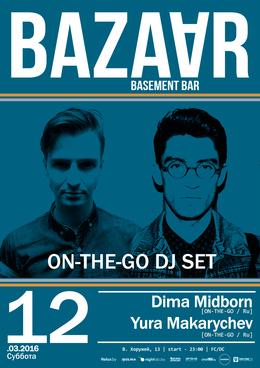On-The-Go DJ Set