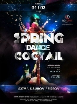Spring Dance Cocktail