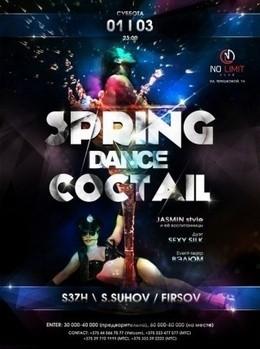 Spring Dance Cocktail