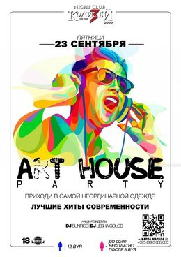 Art House Party