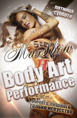 Body Art Performance