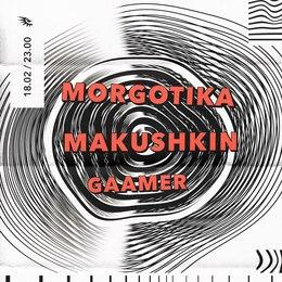 Morgotika / Makushkin / Gaamer