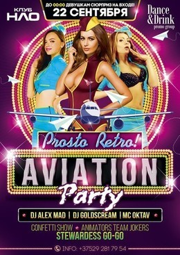 Retro Aviation Party