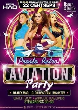 Retro Aviation Party