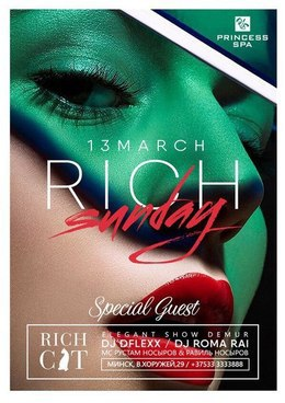 Rich Sunday