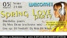 Spring Love Party