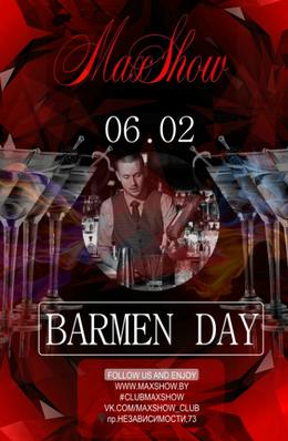 Barman day