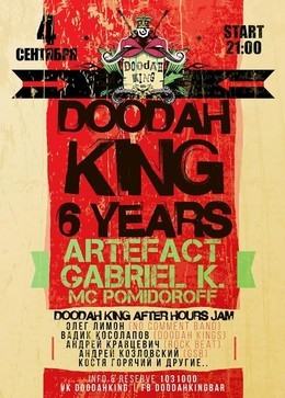 Doodah King 6 Years