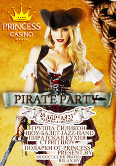 День пирата в «Princess»