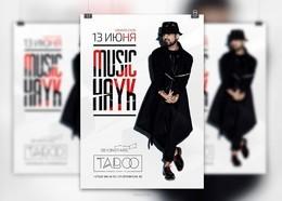Music Hayk