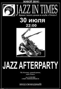 Jazz Afterparty